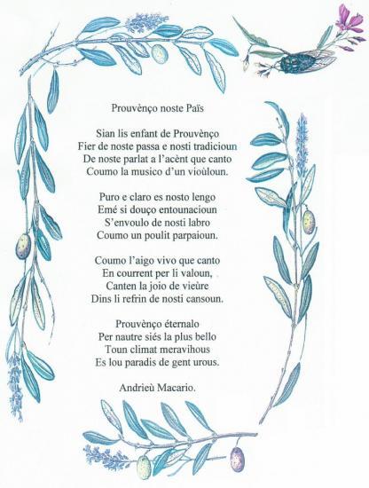 poeme.jpg